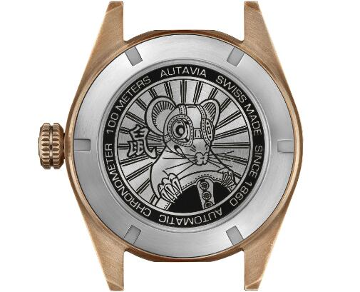 The special engraved on the back make the timepiece recognizable.